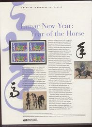 3559 34c Year of the Horse Commemorative Panel CAT 649 19111