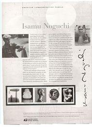 3857-61 37c Isamu Noguchi Commemorative Panel CAT 711 cp711
