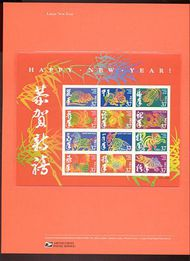 3895 37c Lunar New Year Souv.Sheet Commemorative Panel CAT 728 CP728