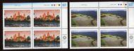 UNG 601-2 1.40fr, 1.90fr Heritage SE Asia Inscription Blocks ung601-2ib