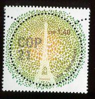 UNG 612 1.40 Fr COP 21 Single ung612