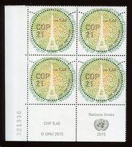 UNG 612 1.40 Fr COP 21 Inscription Block of 4 ung612ib