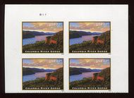5041 $22.95 Columbia River Gorge Plate Block 5041pb