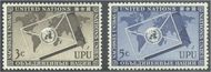 UNNY 17-18 3c-5c Univ. Postal Union UN New York F-VF Mint NH ny17-8