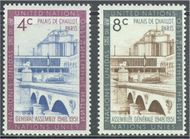 UNNY  77-78 4c-8c Chalot Palace Paris UN New York F-VF Mint NH NY0077-78