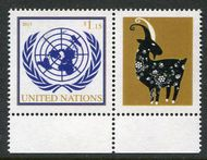 UNNY 1102a $1.15 Chinese Lunar Calendar Single Stamp with Tab ny1102a