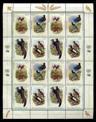 UNNY 1106-9 $1.20 Endangered Species Sheet of 16 1106-9sh