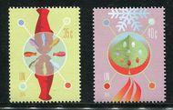 UNNY 1110-11 35c, 40c Definitives 1110-1