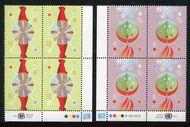 UNNY 1110-11 35c, 40c Definitives Inscription Blocks of 4 ny1110-1ib