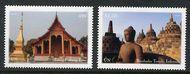 UNNY 1113-4 49c, $1.20 World Heritage SE Asia ny1113-4
