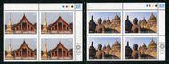 UNNY 1113-4 49c, $1.20 World Heritage SE Asia Inscription Blocks ny1113-4ib