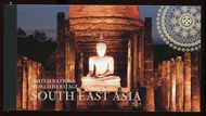 UNNY 1115 World Heritage SE Asia Prestige Booklet ny1115