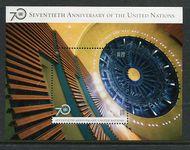 UNNY 1123 $1.20 UN 70th Anniversary S/S ny1123