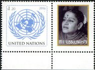 UNNY 2016 M.S. Subbulakshmi Mint Single with tab 2016asgl