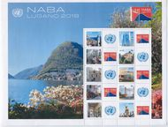 UNG 652 Lugano Personalized Sheet Mint NH ung652sh