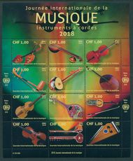 UNG 660 1 fr Music Day Mini Sheet of 12 ung660