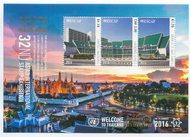 UNNY 1141 2016 Bangkok S/S NY- Geneva-Vienna ny1141