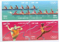 UNG 621-24 1.00,2.00 Fr Sport For Peace Pairs ung621-4pr