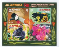 UNG 628 2.00 Fr Eye on Africa Mint Sheet of 4 ung628