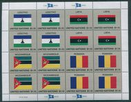 UNNY 1179-86 $1.15 2018 Flags 2 Full Sheets of 16 Mint NH 1179dh