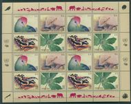 UNNY 1188-91 $1.15 Endangered Species Sheet of 16 Mint NH 1188-91sh