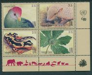 UNNY 1188-91 $1.15 Endangered Species Block of 4 Mint NH 1188-91blk