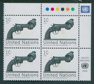 UNNY 1205 1c Knotted Gun Definitive Inscription Block unny1205ib