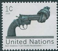 UNNY 1205 1c Knotted Gun Definitive Single Mint NH unny1225nh