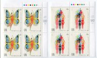 UNNY 1127-8 49c $1.20 Free and Equal Mint Inscription Blocks nh1127-8ib