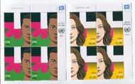 UNNY 1129-30 49c,$1.20 He For She Set Mint Inscription Blocks ny1129ib