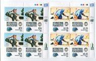 UNNY 1134-5 47c, $1.15 Int Peace Keepers Inscription Blocks nh1134-5ib
