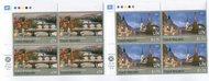 UNNY 1142-3 47c,$1.15 UNESCO Czech Republic Inscription Blocks unny1142-3