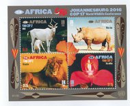 UNNY 1145 $1.15 Eye on Africa Mint Sheet of 4 ny1145