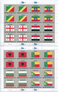UNNY 1150-1157 $1.15 2017 Flags Set of 2 Sheets of 16 unny1150-7sh