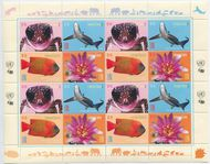 UNNY 1162-1165 $1.15 Endangered Species Mini Sheet of 16 unny1162-5sh