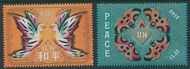 UNNY 1172-73 49c $1.15 Day of Peace set of 2 singles Mint NH unny1172-3nh