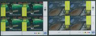 UNV 623-24 €68 €80 UNISPACE Inscription Blocks of 4 Mint NH unv623-4ib