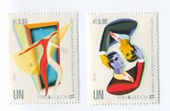 UNV 579-80 €68, .80 Free and Equal Mint Singles unv579-80nh