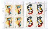 UNV 579-80 €68, .80 Free and Equal Inscription Blocks unv579-80ib