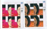 UNV 581-2 €68, .80 He for She Inscription Blocks unv581-2ib