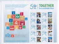 UNV 585 UNIDO Personalized Sheet unv585sh