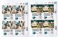UNV 586-87 €68, .80 Int Peace Keepers Inscription Blocks unv586-7ub