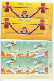 UNV 588-91 €68,1.70 Sport For Peace Inscr. Blocks unv588-91pr