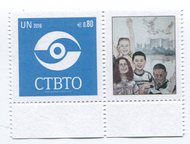 UNV 595 CTBTO 20th Ann. Single with tab unv595anh