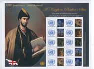 UNV 622 Rustaveli Personalized Sheet Miny NH unv622sh