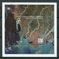 UNV 625  €1.70 UNISPACE Souvenir Sheet unv625