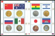 UNNY 920 .55e Coin and Flag Series sheet nh920