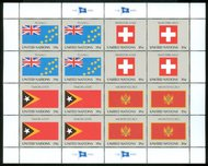 UNNY 921-4 39c Flags, Sheet of 16 nh921sh