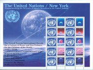 UNNY 929 84c Un Emblem Random single ny929