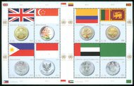UNNY 953 41c Coins/ Flags sheet of 8 2NY953SH
